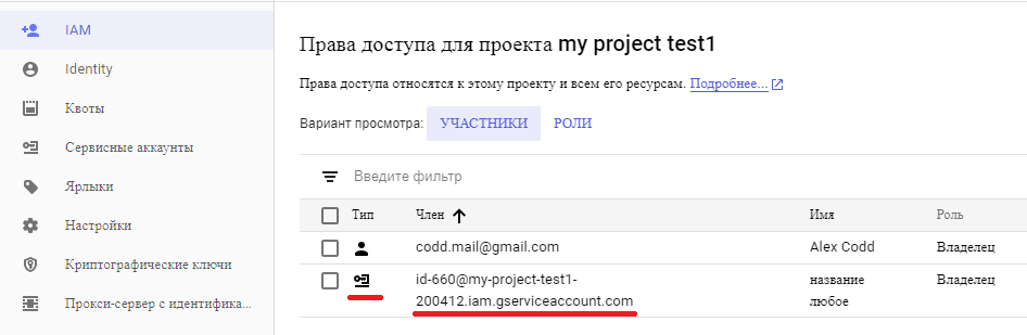 Примеры] Google Sheets/Таблицы API PHP | codd